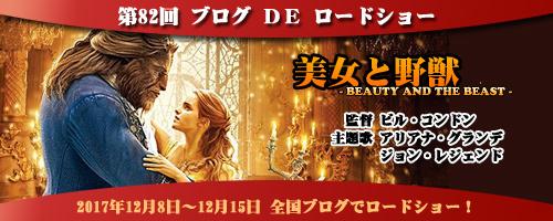 美女と野獣 MovieNEX(実写版) [ブルーレイ+DVD+デジタルコピー(クラウド対応)+MovieNEXワールド] [Blu-ray]