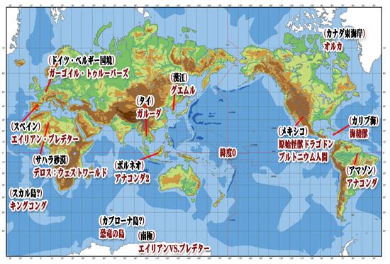 世界MAP