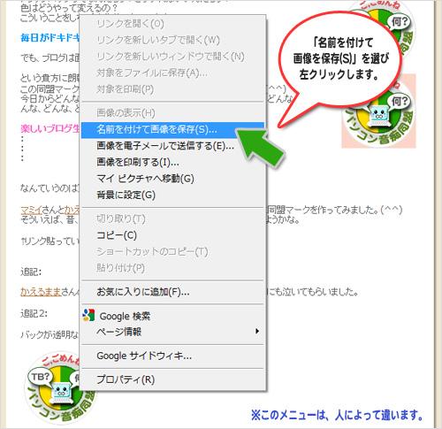 paste2.jpg