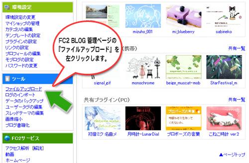 paste5.jpg
